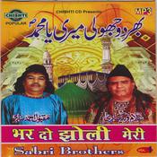 Bhardo Jholi Meri Songs