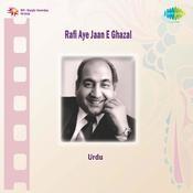 Rafi - Kitni Raahat Hai Songs