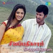 Sivapathikaaram Songs