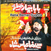 Baba Bemar Sughra, Vol. 9 Songs