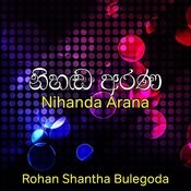 Thama Tharunai Song