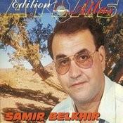 Khatem Soubaii Song