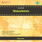 Mahashweta T V Serial Songs
