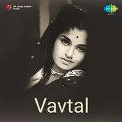 Vavtal Songs