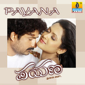 Payana Songs