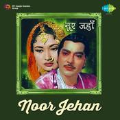 Noor Jehan Songs