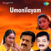 Umanilayam Songs