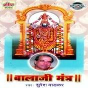 Balaji Mantra Songs