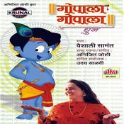 Gopala Gopala Devki Nandan Gopal Part-2 Song