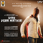 Ivan Vera Mathiri (Original Motion Picture Soundtrack) Songs