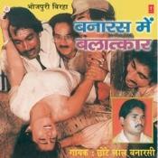 Banaras Mein Balatkaar Songs