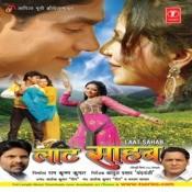 Laat Shahab Songs