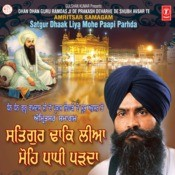 Satgur Dhaak Liya Mohe Paapi Parda Songs