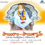 Sai Ram Sai Shyam- Telugu Songs