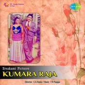 Kumara Raja Songs
