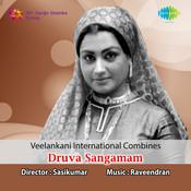 Druva Sangamam Songs