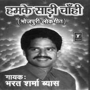 Hamke Saari Chaahi Songs