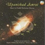 Upanishad Amrut (English Version) Songs