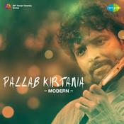 Modern Songs By Pallab Kirtania  Songs