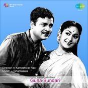 Guna Sundari Songs
