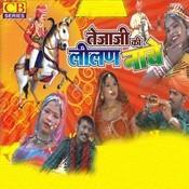 Teja Ki Lilan Nache Songs