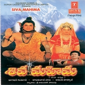Shiv Mahima Songs