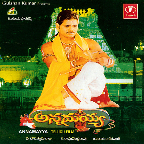 Annamayya Songs Download: Annamayya Telugu Movie MP3 Songs Online