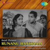 Runanu Bandham Songs