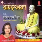 Ramakrishnayan Songs