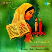 Yaad-e-mehboob Songs