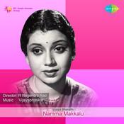 Namma Makkalu Songs