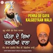 Pehra De Gaya Kalgeeyaan Wala Songs
