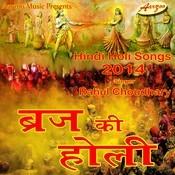 Brij Ki Holi 2014 Songs