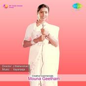 Mouna Geetham Tlg Songs