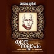 Dhyana Sallapam Songs