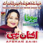 tu qasam chawa dhola mp3 free download