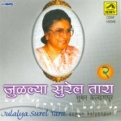 Julalya Surel Tara 2 Songs