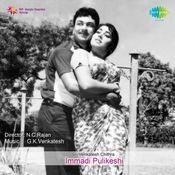 Immadi Pulikeshi Songs