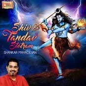Download shiv tandav ringtone | best ringtones download free for.