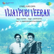 Vijaypuri Veeran Songs