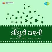Liludi Dharati Songs