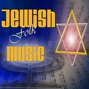 Jewish Folk Music Songs