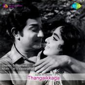 Thangaikkaga Songs