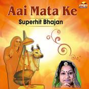 Aai Mata Ke Superhit Bhajan Songs Download: Aai Mata Ke