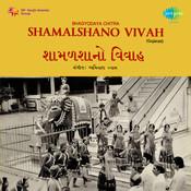 Shamalshano Vivah Songs