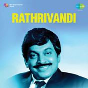 Rathri Vandi Songs