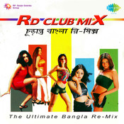 R D Club Mix Songs