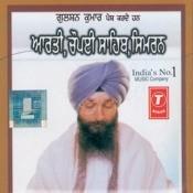 Chopai Sahib Song