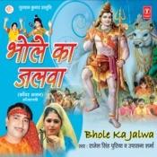 Bhole Tera Mandir Banaunga Song