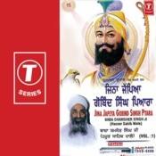 Jinha Japeya Gobind Singh Pyara Songs